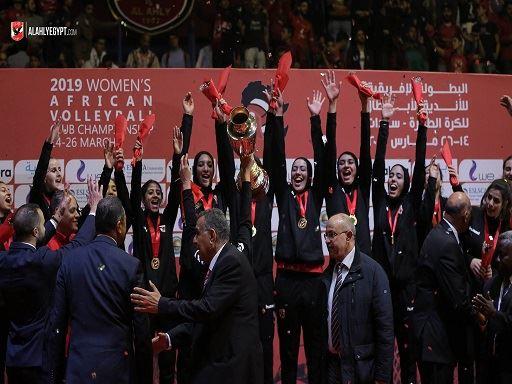 «سيدات طائرة الأهلي» يتوج ببطولة إفريقيا للمرة العاشرة