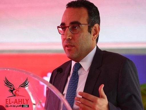 المؤتمر الصحفى لتطبيق النادى الاهلى ( alahly members)