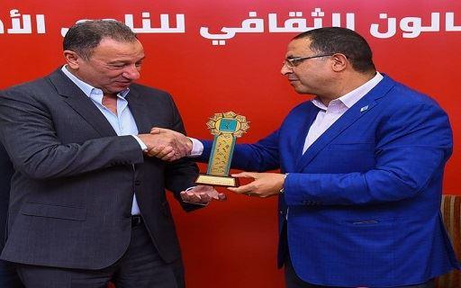 جائزة الثقافة العربية للنادي الأهلي لتفوقه في المسئولية المجتمعية