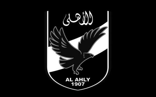 النادي الأهلي ينعى جيهان السادات