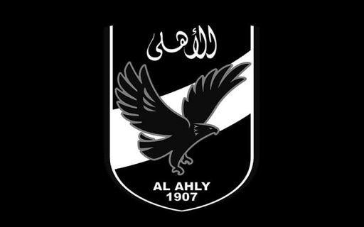 الأهلي ينعى الإعلامي الكبير حمدي الكنيسي عضو مجلس إدارة النادي الأسبق